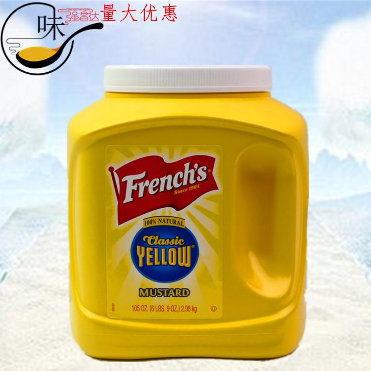 美国法式旗牌黄芥末酱古典王子拉茶薯条热狗汉堡酱2.98kg