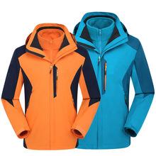 户外加厚防风防水保暖可拆卸冲锋衣男女情侣款三合一两件套登山服