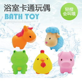 Best selling baby silicone animal figurine cute animal pinch toy baby bath play water children's toy set
