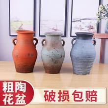 手工制作復古粗陶罐 多肉植物花盆景觀陶罐 素燒簡約藝術土陶罐