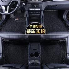 汽車皮革絲圈腳墊雙層專車專用汽車大包圍腳墊定制批發豐田凱美瑞