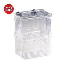 森森孔雀鱼繁殖盒幼鱼鱼缸隔离斗鱼鱼苗产卵器热带鱼亚克力孵化盒
