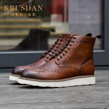 KRUSDAN2018秋冬原创新款马丁靴男靴子英伦风皮靴高帮韩版工装靴