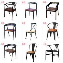 簡約客廳實木鐵藝椅子 休閑餐廳咖啡廳餐椅 家用客廳臥室陽臺椅子