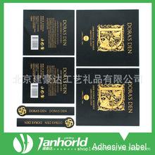 定制纸质贴纸 塑料不干胶 滴胶标签 传单名片贴纸 logo商标说明