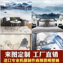 3D新中式水墨画山水电视墙壁纸现代简约客厅无缝壁画影视墙装饰