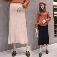 孕妇装半身裙秋冬季2018新款高弹针织托腹裙中长款显瘦百褶百搭裙