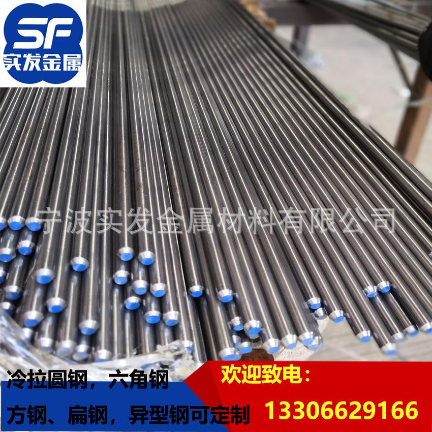浙江现货20crnimo合金结构圆棒  8620热轧圆钢 汽车齿轮钢 规格全