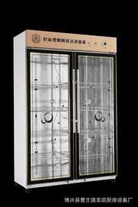 商用双门单门热风循环消毒柜大容量不锈钢商用消毒柜红外线消毒柜