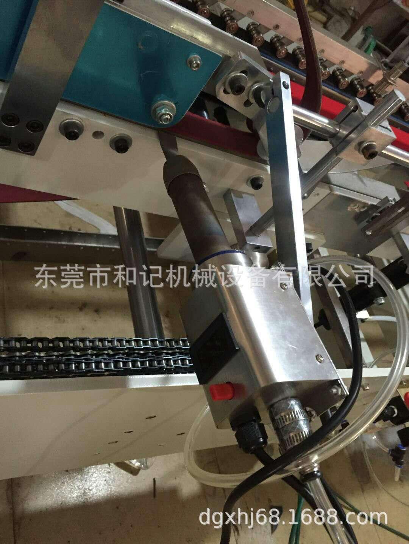 PVC PET塑料透明胶盒糊盒机