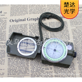 Chuda American all-metal folding with luminous compass outdoor multi-function compass K4580