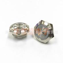 22MM不銹鋼金屬按鈕開關 超薄款 輕觸按鍵 防水 帶燈12V 自復位