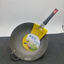 原生态铸铁炒锅健康补铁生铁锅不粘炒菜家用炒菜锅厂家直销