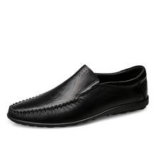 韓版男士直皮休閑單鞋頭層牛皮套腳豆豆皮鞋四季男鞋舒適潮鞋