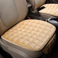跨境汽车坐垫 免绑防滑前排单张+后排无靠背冬季毛绒座垫一件代发