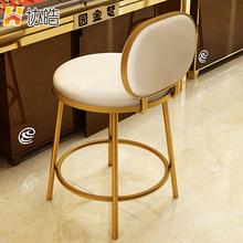 现代吧台椅靠背柜台椅北欧珠宝店专用凳简约前台收银高脚酒吧椅子