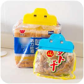 创意家居强力封口夹 宝宝奶粉夹/防潮保鲜食品袋密封夹 晾衣夹子