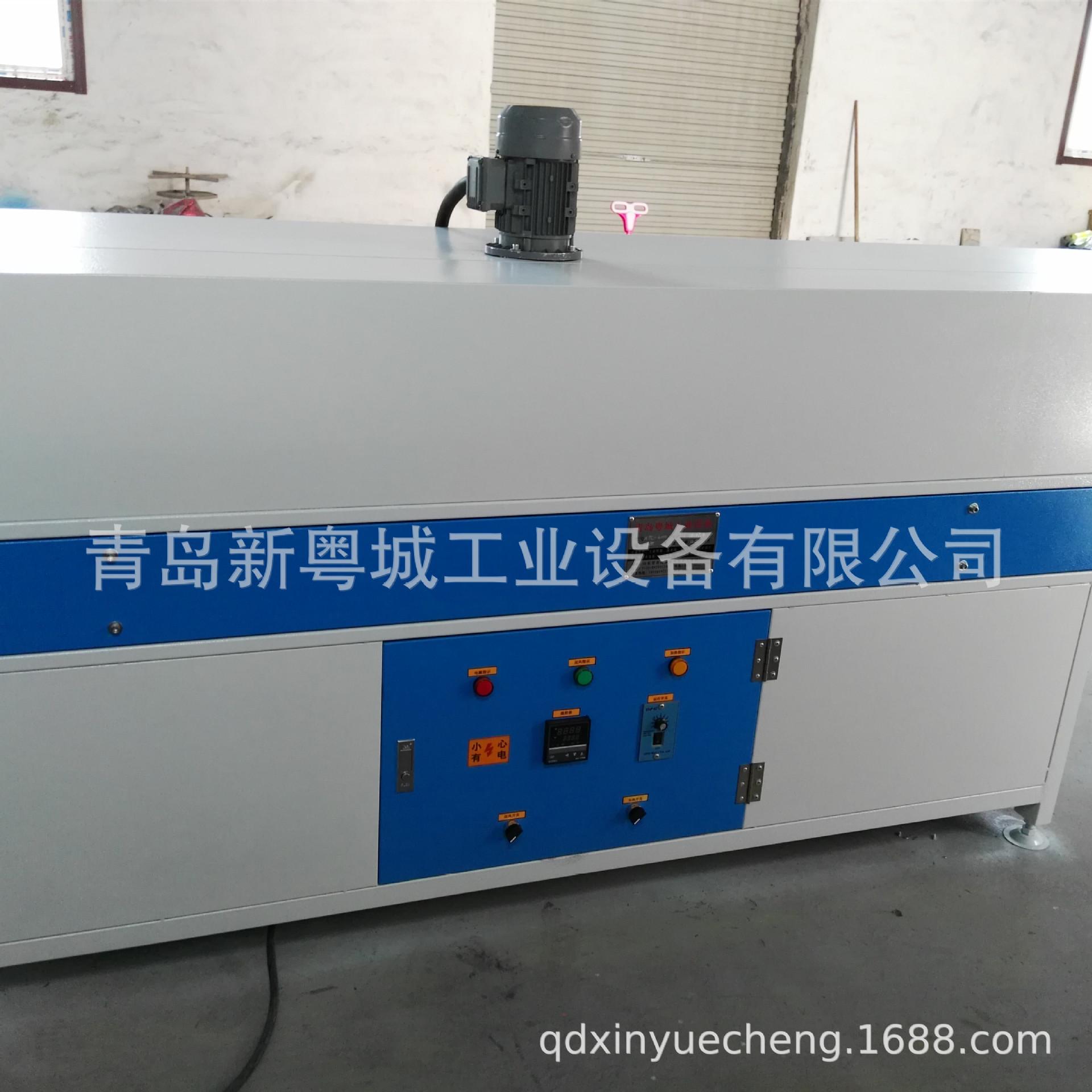 uv光固化机_uv固化炉 紫外线uv机 uv光固化 新粤城非标定做