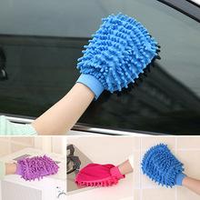 擦车手套雪尼尔珊瑚虫手套 单个装 单面抹布洗车手套家务清洁用品