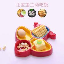 彩盒装塑料飞机造型宝宝餐具分餐碗儿童婴儿吃饭餐盘喂养餐具批发