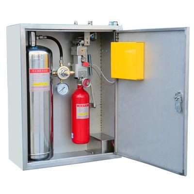 灭火器材 安全防护灶台消防设备器材 后厨灭火系统装置