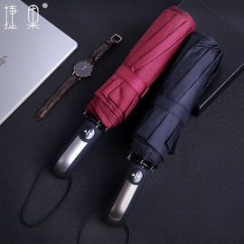 Automatic umbrella folding open large double three fold windproof men and women reinforcement rain and rain dual-use student umbrella