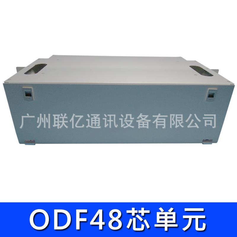 ODF48芯光纤熔配一体化配线单元箱 机架式光纤端接子框ODU配线架