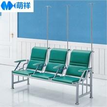 廠家供應 輸液椅 三人位 點滴椅 排椅 輸液椅吊針點滴椅醫院診所
