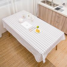 2810北欧桌布黑白格桌垫简约现代日式格子欧式茶几台布欧式餐桌布