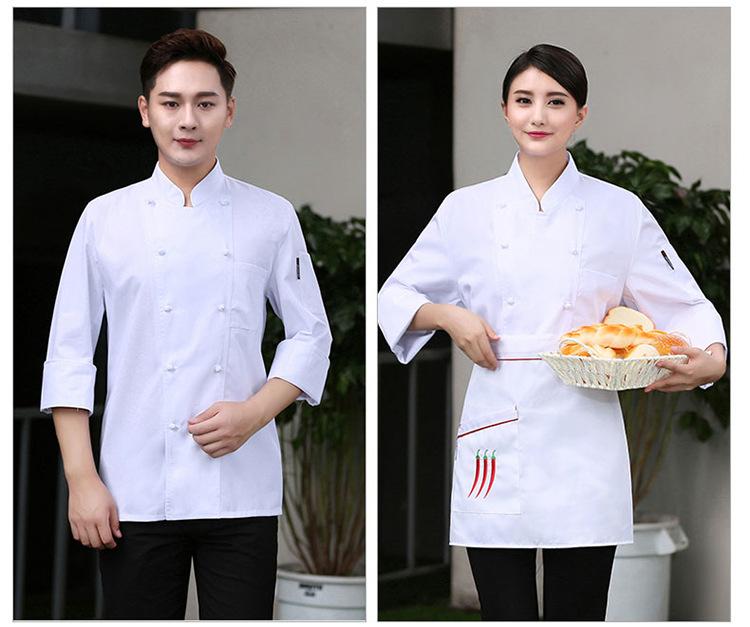秋冬新款厨师服长袖秋冬农家乐厨师衣服男中餐后厨服装新款厨师服