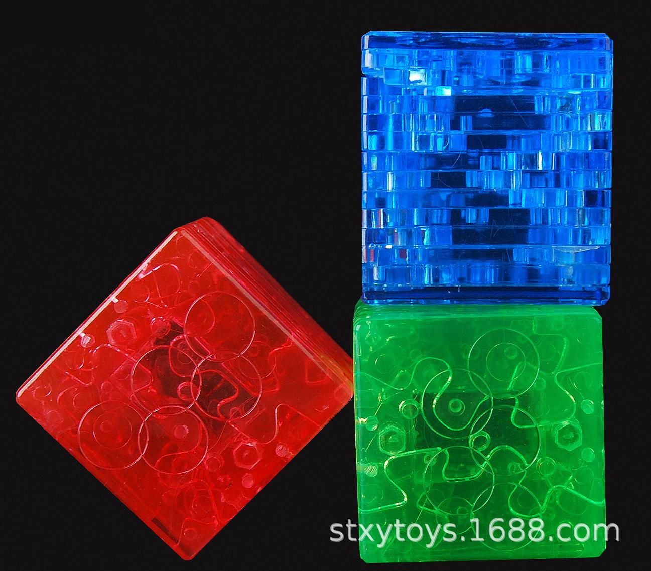 3D水晶魔方积木拼图儿童DIY益智玩具创意小摆设地摊玩具批发