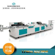 全自动单色丝印机 商标布标印刷机械平面丝网印花机标签印刷机