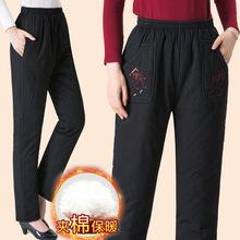 中老年女裤夹棉加厚棉裤外穿妈妈装冬季长裤宽松奶奶高腰保暖裤子