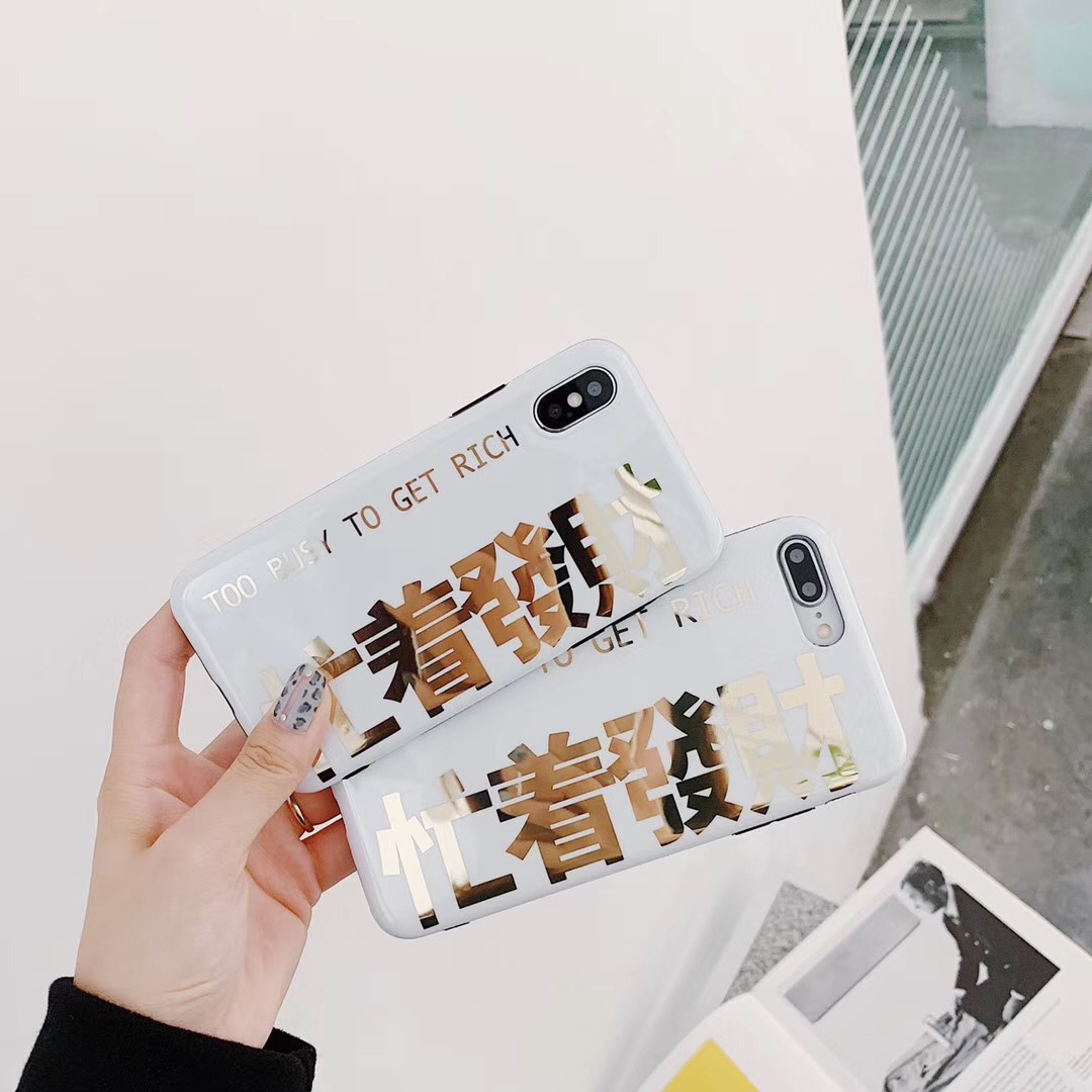 Hot stamping is busy making a fortune phone case for Apple MAX XS XR/7plus/6S soft shell 8plus female laser