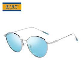 New adult women's sunglasses coated polarizing color sunglasses P9018