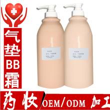 润根坊气垫bb霜厂家oem代加工1000g补水保湿防水隔离手工气垫