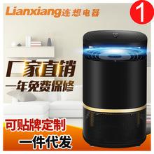 新款家用室内智能光控吸入式驱蚊捕蚊灭蚊器光触媒LED灭蝇灭蚊灯