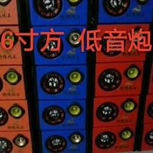 6寸方蓝牙音响隧道形车载低音炮汽车音箱12V/24v220V