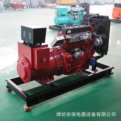 批发 30千瓦柴油发电机组 30kw小型备用柴油发电机 工厂紧急供电