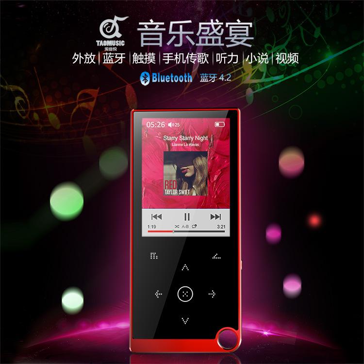 2.4寸MP4蓝牙触摸按键无损音乐MP3播放器电子书外放闹钟定时关机
