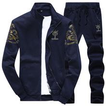 男式长袖秋冬新款运动休闲套装 男士卫衣运动装跑步服套装