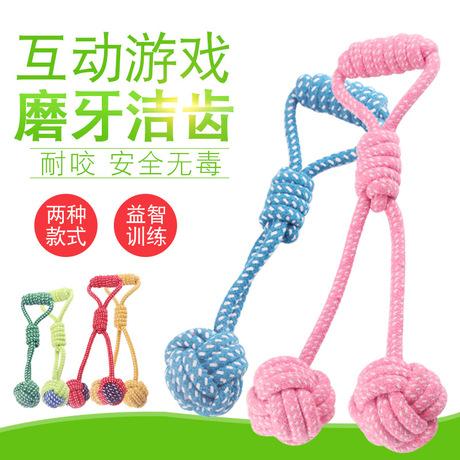 Pet Toy Đan hai phần Bông cầm tay Dây bóng Ball Dog Toy Molar Puzzle Bites Clean Răng Đồ chơi Sản phẩm Pet