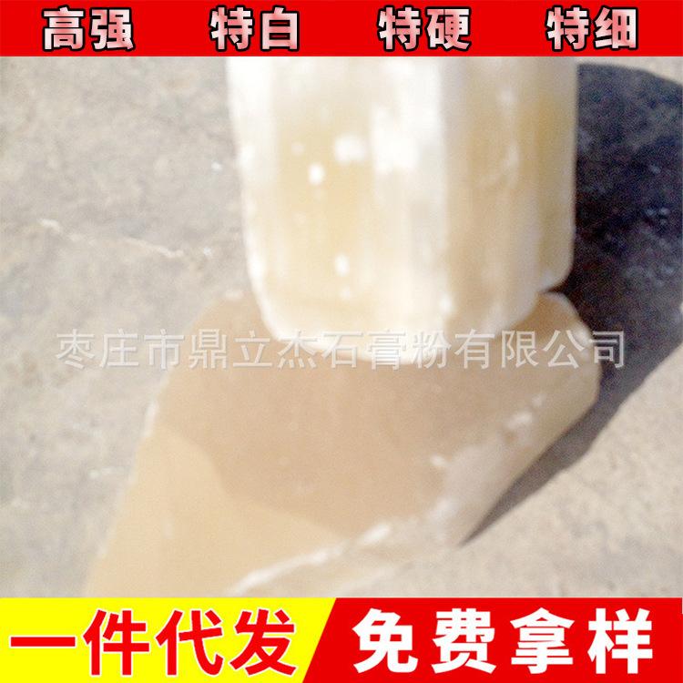 30(%) 25(kg) 粉白度石膏定制厂家