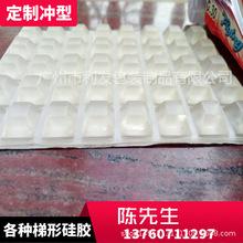 自粘梯形 透明玻璃硅胶垫方形机脚 垫电器底座防滑垫 耐高温脚垫