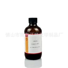 佛山化工批发 2-(2-氯乙氧基)乙醇100g cas:628-89-7 氯羟基乙醚