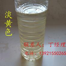 现货供应 厂家直销 三羟甲基丙烷椰油酸酯 PETO  180kg/桶