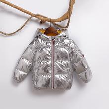 HM&AE爆款太?#25214;?#31179;冬儿童棉衣棉服?#34892;?#31461;男童女童保暖加厚外套