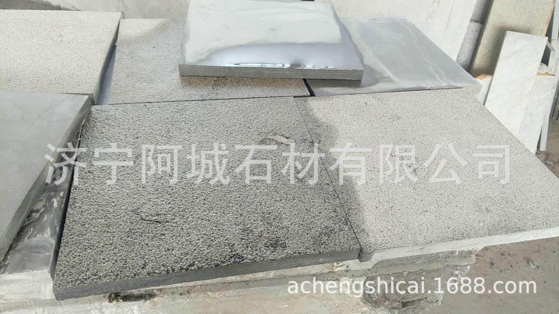 青石板荒料建筑材料批发庭院景区地铺石规格定做