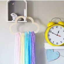ins北欧风木制镂空云朵毛线流苏挂毯墙壁装饰挂件儿童房摄影道具