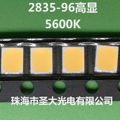 Ra96-98 R9大于90 0.2W2835乐虎国际app下载指LED灯珠 高端商照影视补光专用